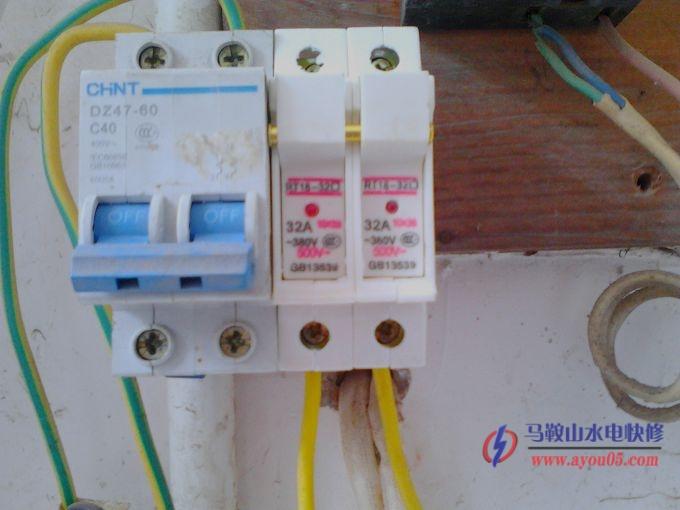 马鞍山家庭安装保险丝空气开关后面加装熔断器,熔断器与空气开关的别