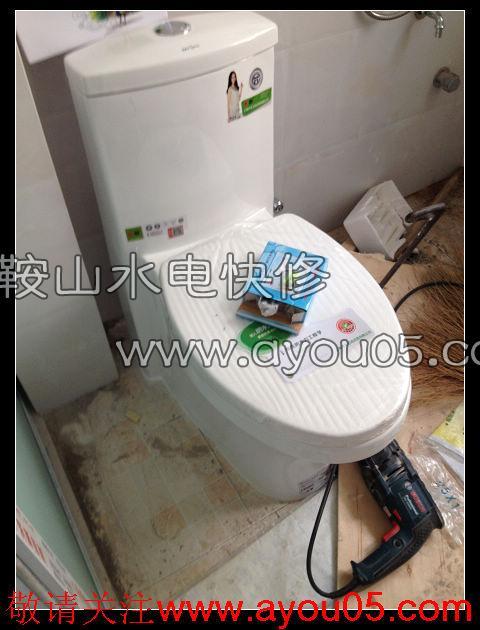 马桶水槽组装步骤图片